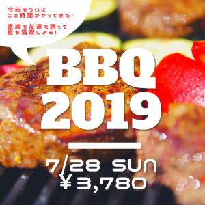 【BBQ】2019‼️ @ 石狩浜『あそびーち』 | 石狩市 | 北海道 | 日本