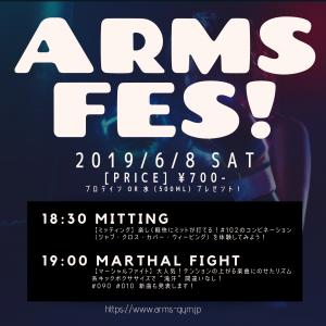 ARMS FES! 2019.6 @ ARMS−GYM 札幌中央 | 札幌市 | 北海道 | 日本
